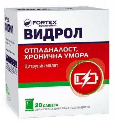 Vidrol 20 sachets / Видрол 20 сашета