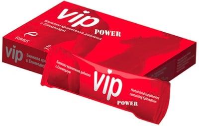 VIP syrup 9 ml 2 doses / ВИП сироп 9 мл. 2 дози