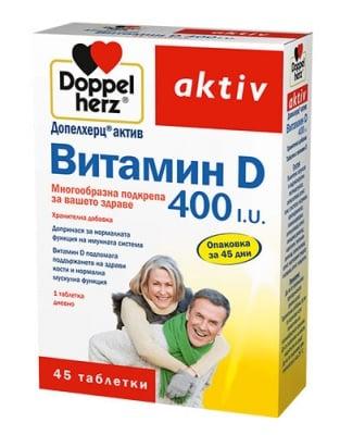 Doppelherz Vitamin D 400 IU 45 tablets / Допелхерц Витамин Д 400 IU 45 таблетки