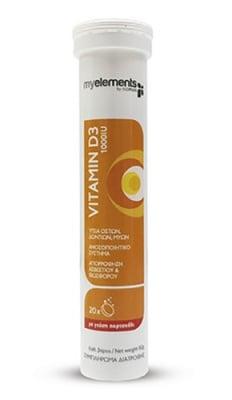 Vitamin D 3 1000 IU 20 effervescent tablets MYELEMENTS / Витамин Д 3 1000 IU 20 ефервесцентни таблетки MYELEMENTS