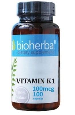 Bioherba vitamin K1 100 mcg 100 capsules / Биохерба Витамин К1 100 мкг. 100 капсули