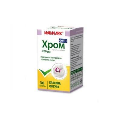 Chromium Forte 30 tablets Walmark / Хром Форте 30 таблетки Валмарк