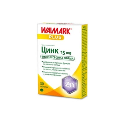 Zinc 15 mg 30 tablets Walmark / Цинк 15 мг. 30 таблетки Валмарк