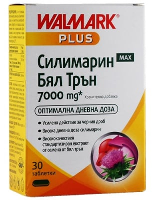 Silymarin max milk thistle 7000 mg 30 tablets Walmark / Силимарин макс Бял трън 7000 мг 30 таблетки Валмарк