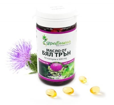 White thistle oil 60 capsules Zdravnitza / Масло от бял трън 60 капсули Здравница