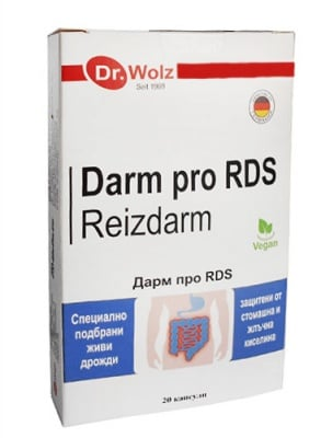 Darm Pro RDS 20 capsules / Дарм Про RDS 20 капсули